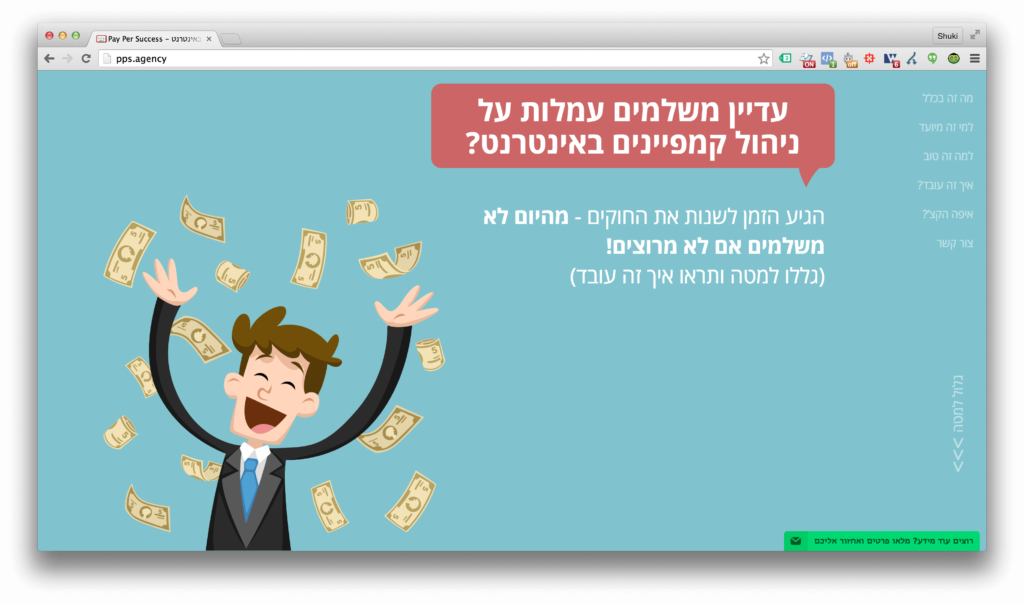 Zopim example pps.agency