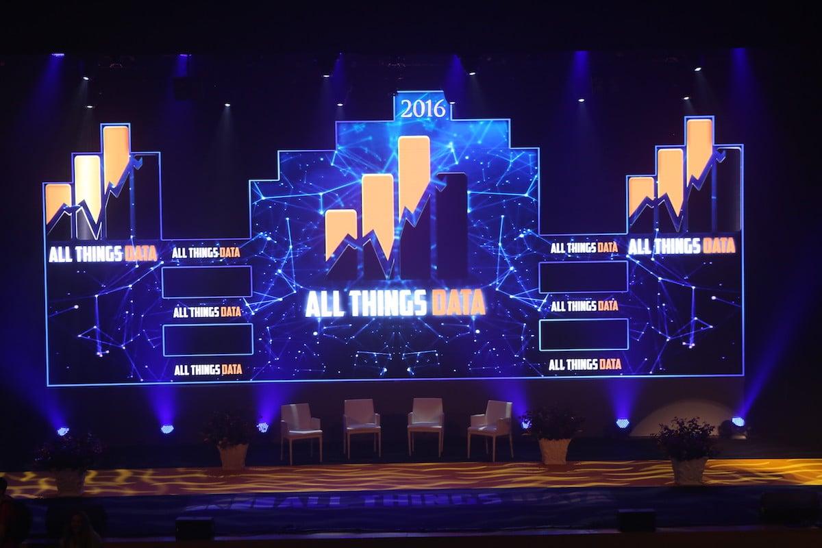 כנס אנליטיקס All Things DATA 2016