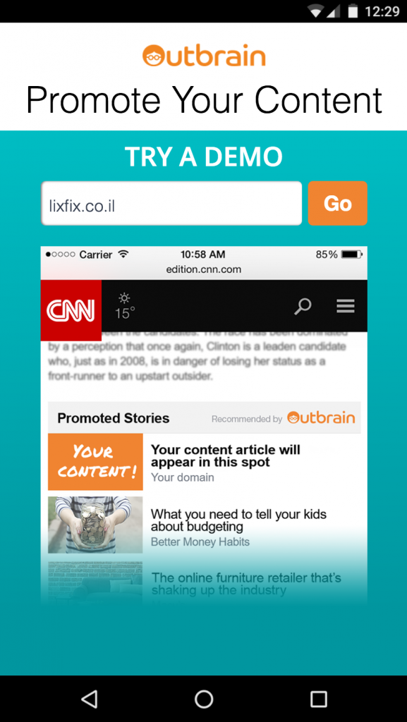 outbrain mobile landing page 1