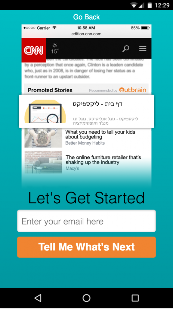 outbrain mobile landing page 2