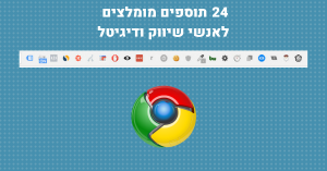 recommended chrome extensions