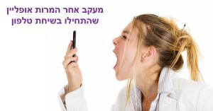 google analytics offline conversions phone calls
