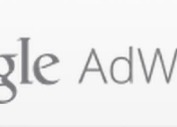 והנה זה בא – המהפך של Google Adwords Editor 11.0!