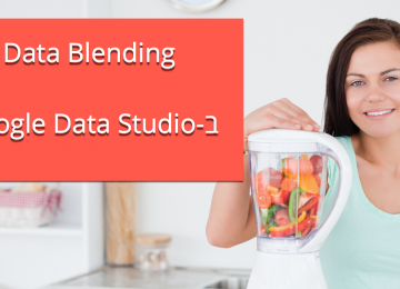 Data Blending – מדריך בתמונות